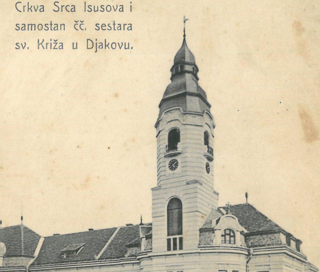 samostanska crkva